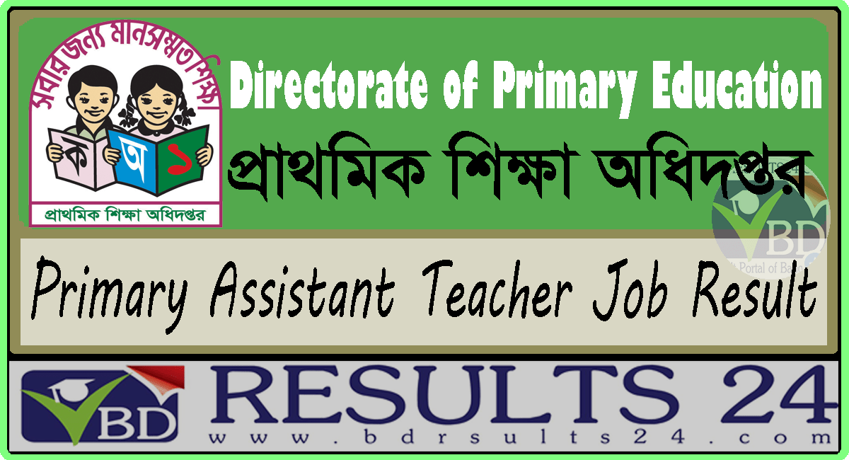 Primary Assistant Teacher Job Result
