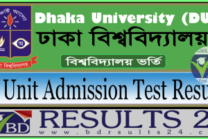 Dhaka University D Unit Admission Test Result