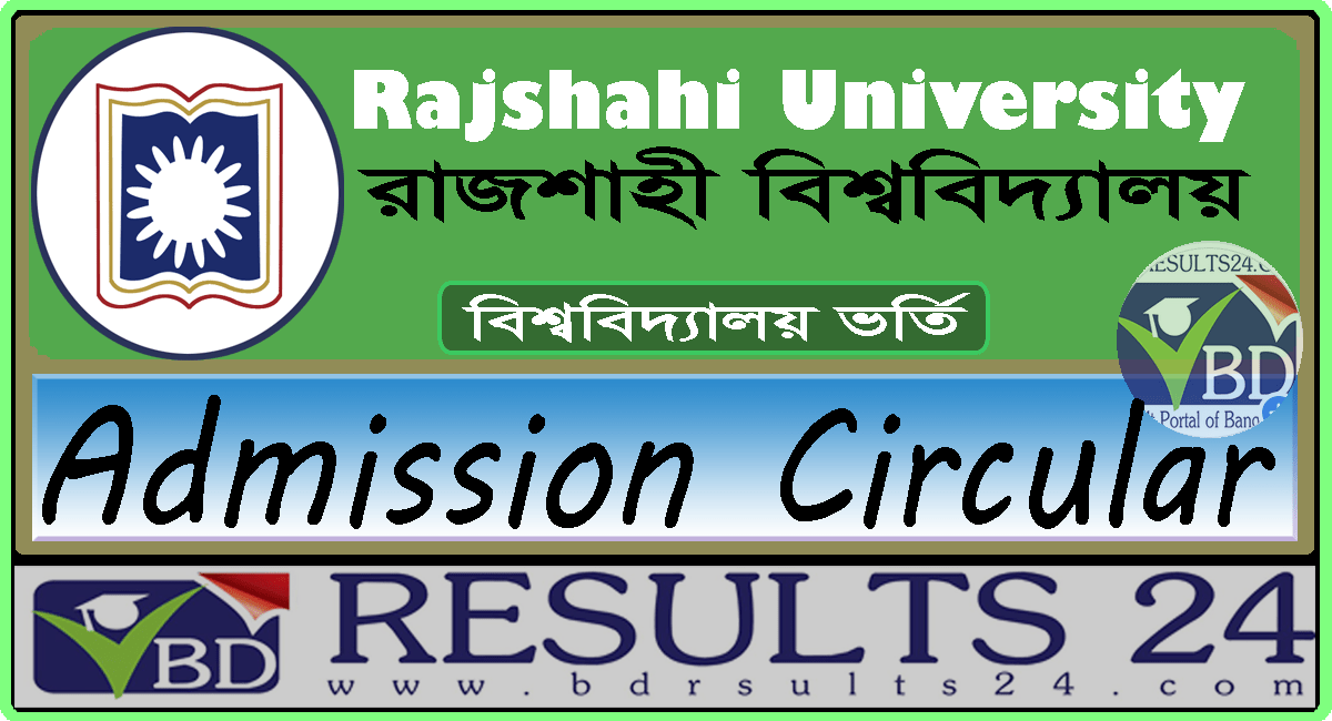 Rajshahi University Admission Test Circular 2020