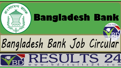 Bangladesh Bank Job Circular