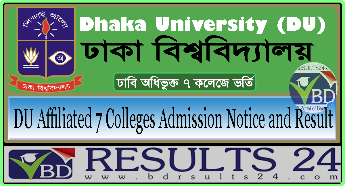 DU Affiliated 7 Colleges Admission Notice and Result