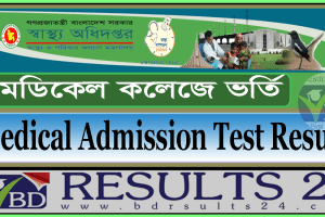 Medical Admission Test Result
