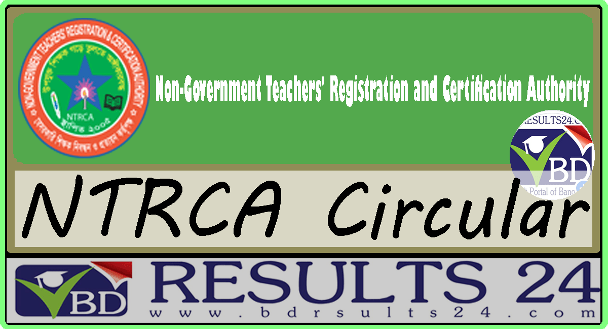 18th NTRCA Circular Non-Teachers Registration 2021