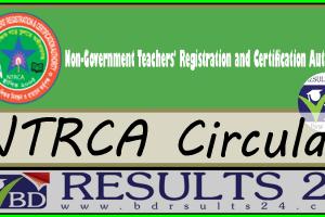 NTRCA Circular Non-Teachers Registration