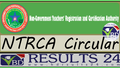 NTRCA Circular Non-Teachers Registration