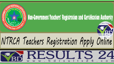 NTRCA Teachers Registration Apply Online