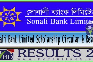 Sonali Bank Limited Scholarship Circular & Result