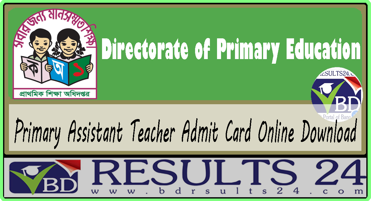 Primary Assistant Teacher Admit Card Online Download