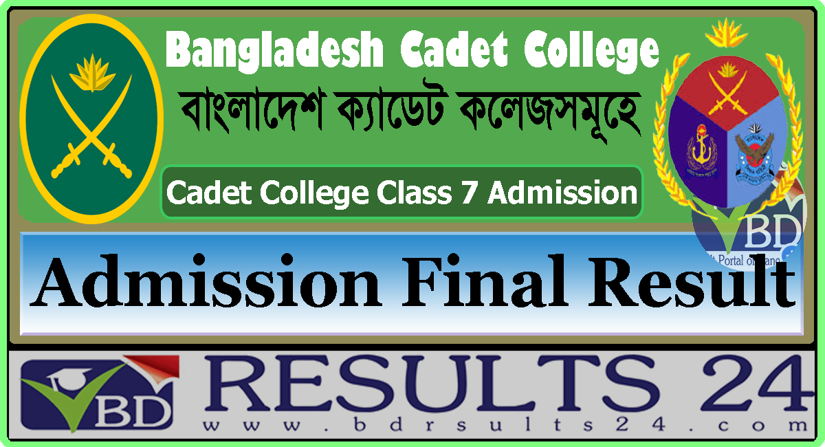 Cadet College Class 7 Admission Final Result 2021