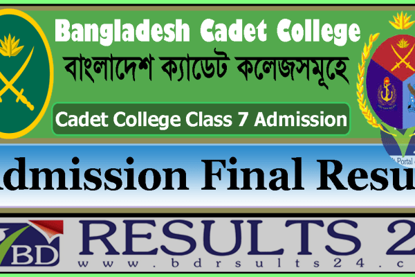 Cadet College Class 7 Admission Final Result