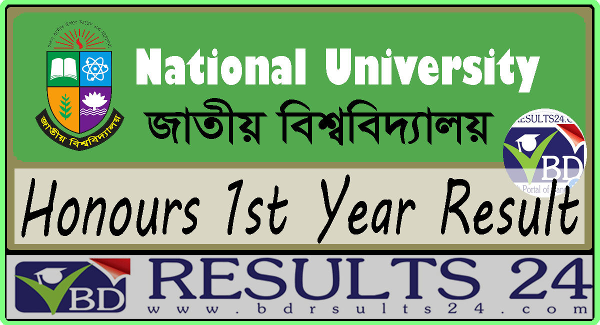 National University Honours 1st Year Result