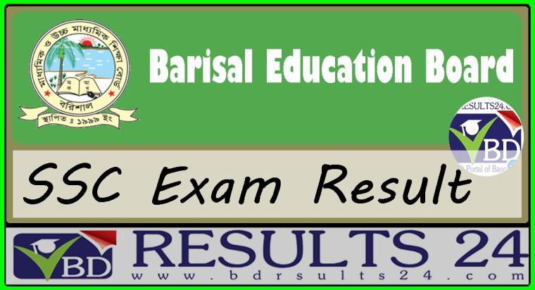 SSC Result Barisal Education Board