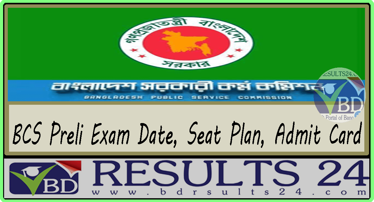 40th BCS Preli Exam Date, Seat Plan, Admit Card- BPSC.GOV.BD