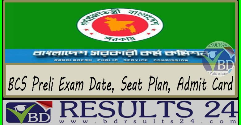 BCS Preli Exam Date, Seat Plan, Admit Card- BPSC.GOV.BD