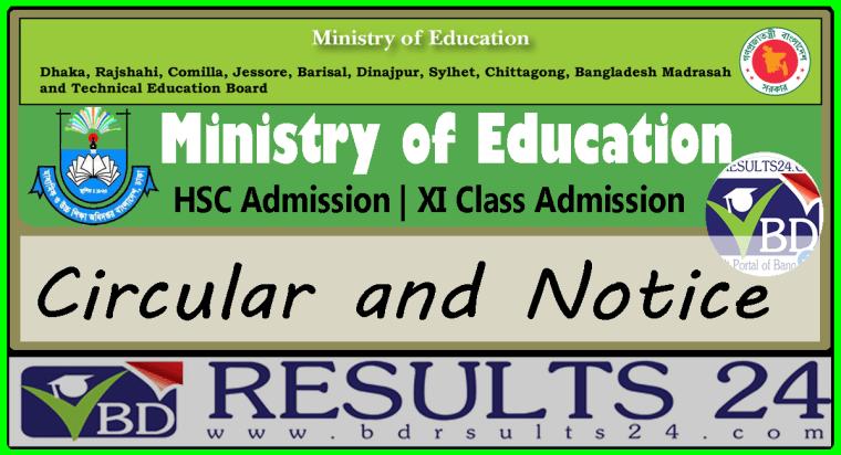 HSC Admission Circular - XI Admission Notice