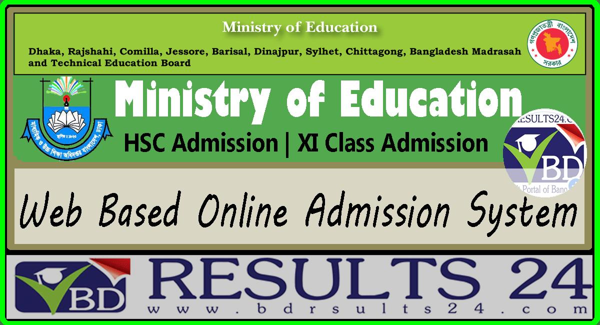 HSC Admission XI Class Admission gov bd