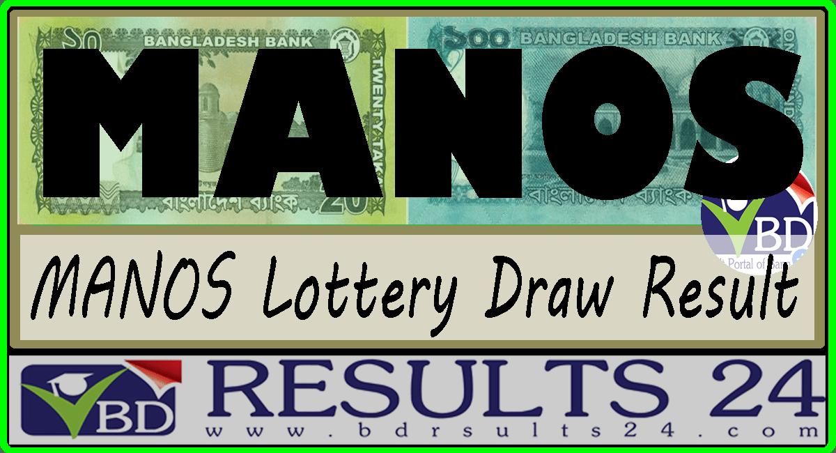 MANOS Lottery Draw Result