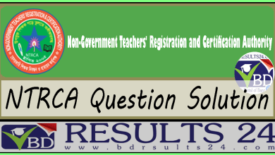 NTRCA Question Solution