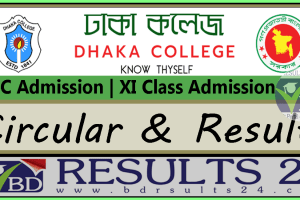 Dhaka College HSC Admission