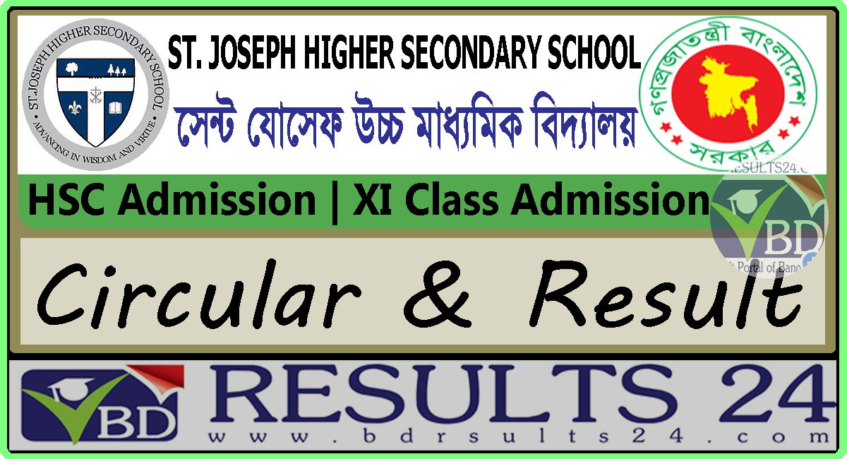 St Joseph Higher Secondary School HSC Admission