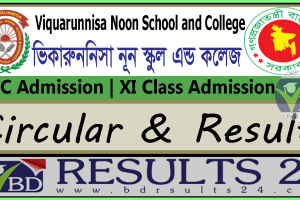 Viquarunnisa Noon School and College HSC Admission