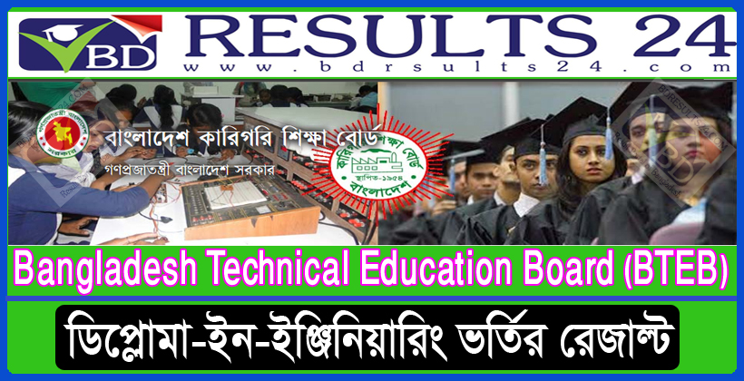 Polytechnic Diploma in Engineering Result 2019 BTEB Gov BD