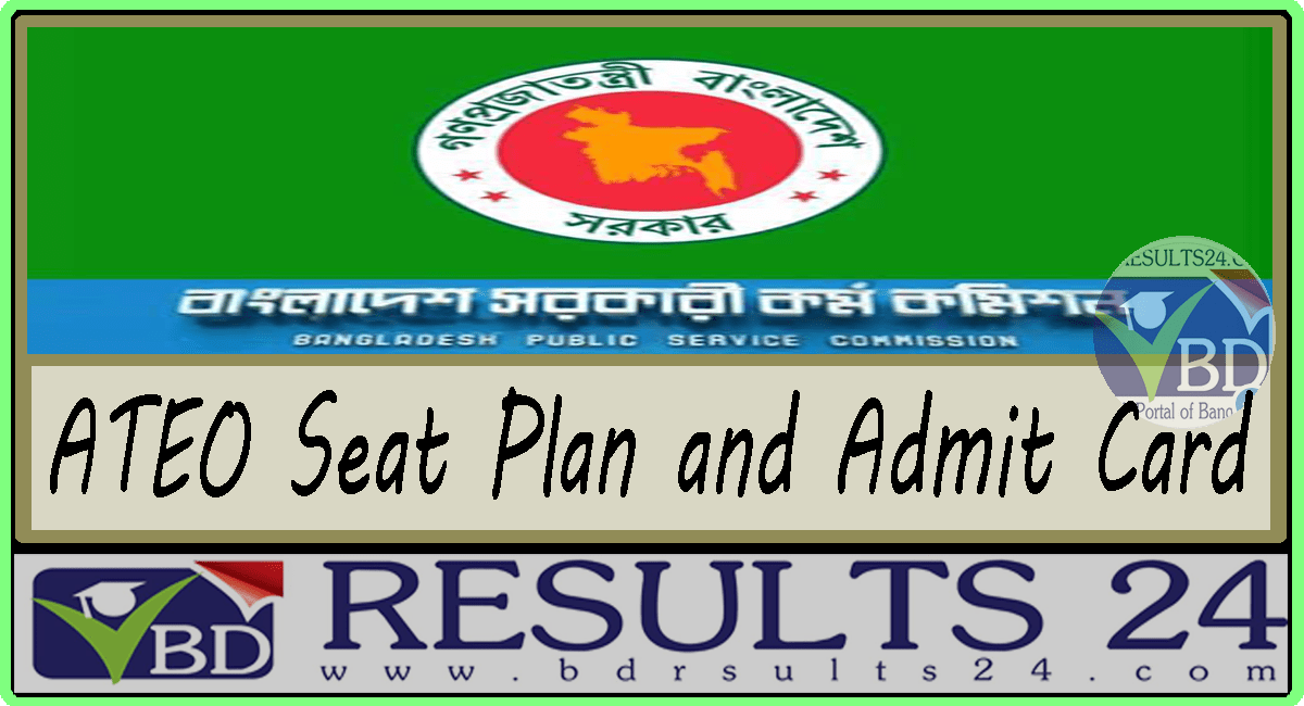 ATEO Seat Plan and Admit Card 2021