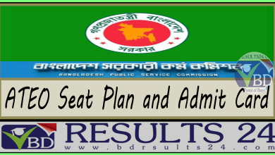 ATEO Seat Plan and Admit Card