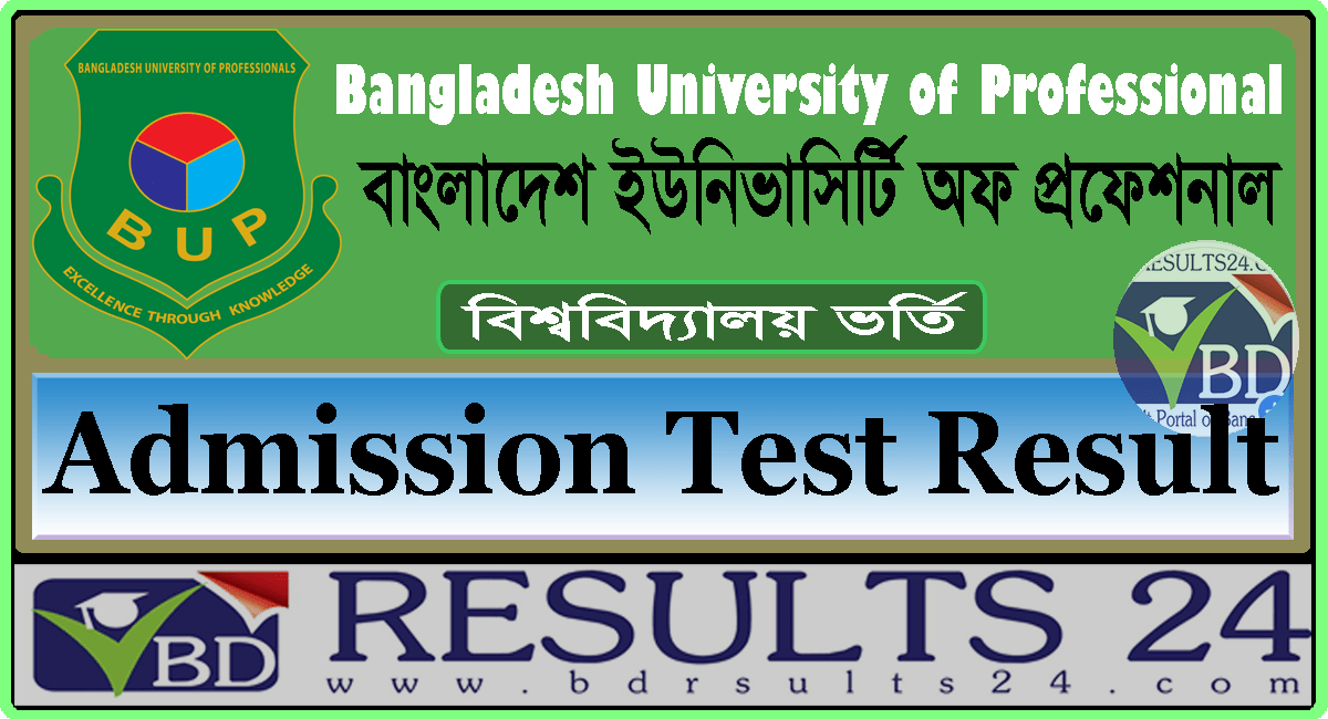 BUP Admission Test Result 2021 BUP EDU BD