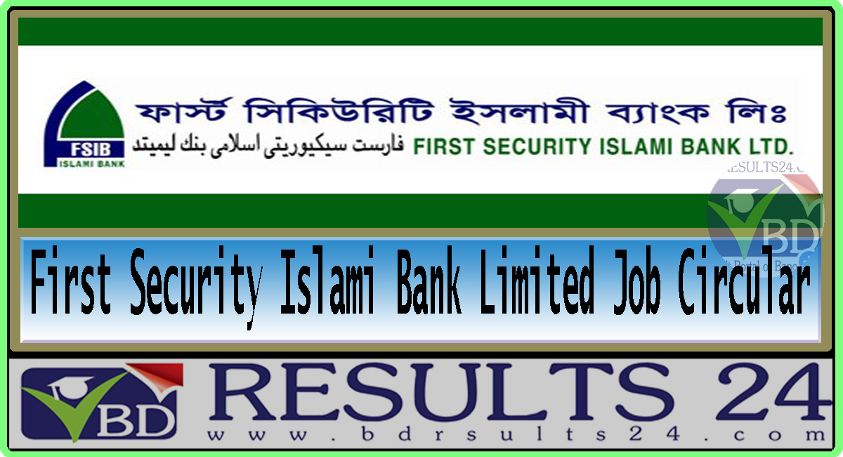 First Security Islami Bank Limited Job Circular 2020