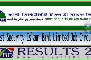 First Security Islami Bank Limited Job Circular