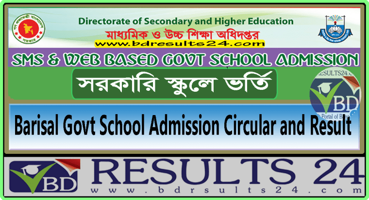 Barisal Govt School Admission Circular and Result