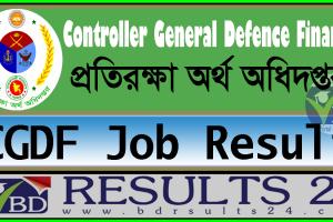 CGDF Job Result