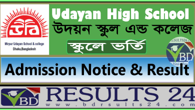 Udayan High School Admission Circular and Result