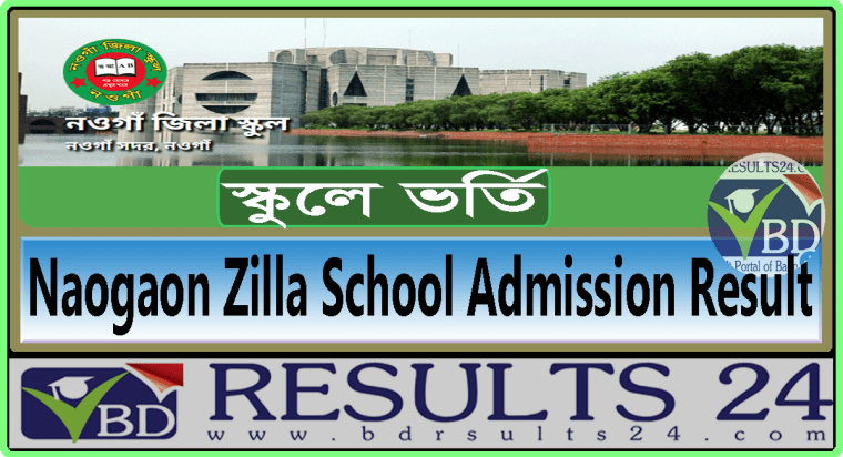 Naogaon Zilla School Admission Result