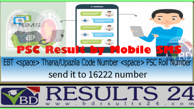 PSC Result via Mobile SMS