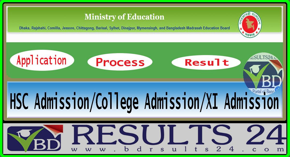 XI Class Admission Gov BD