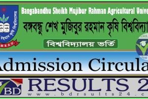 BSMRAU Admission Test Circular