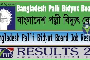 Bangladesh Palli Bidyut Board Job Result