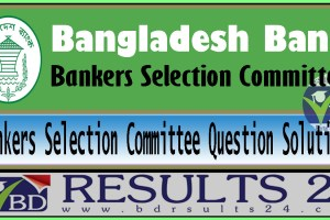 Bankers Selection Committee Question Solution