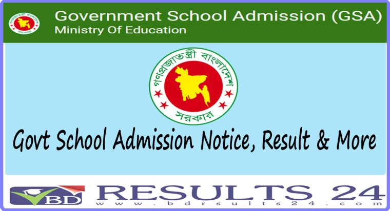 Govt School Admission GSA Teletalk Com BD