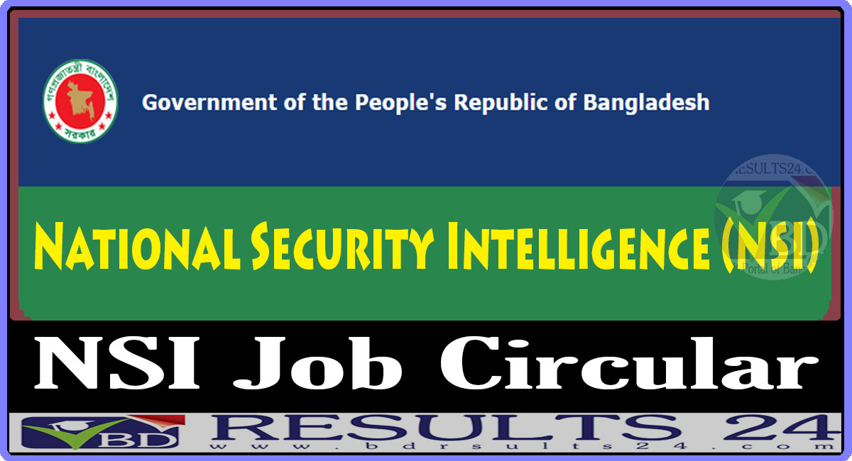 NSI Job Circular and Apply Process 2021