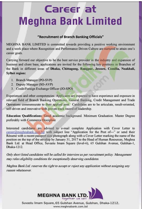 Meghna Bank Limited job circular 2017 | www meghnabank com bd
