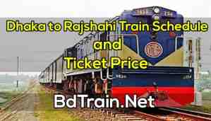 dhaka-to-rajshahi-train-schedule