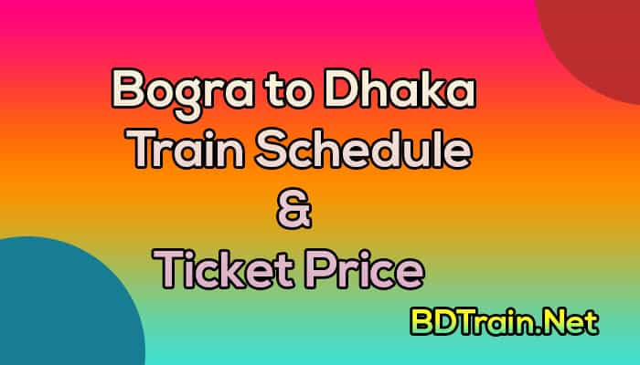 bogra to dhaka train schedule