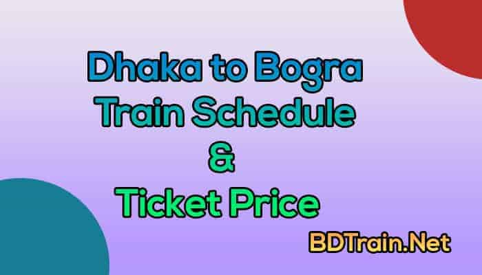 dhaka to bogra train schedule and ticket price