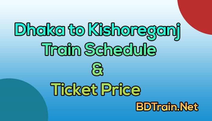 dhaka to kishoreganj train schedule and ticket price