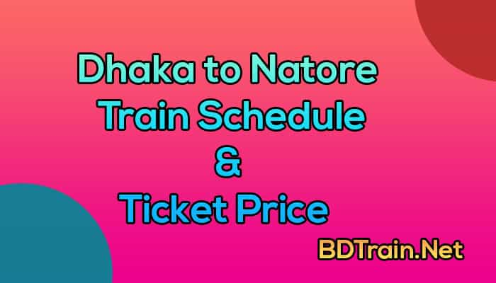 dhaka to natore train schedule and ticket price