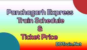 panchagarh express train schedule and ticket price