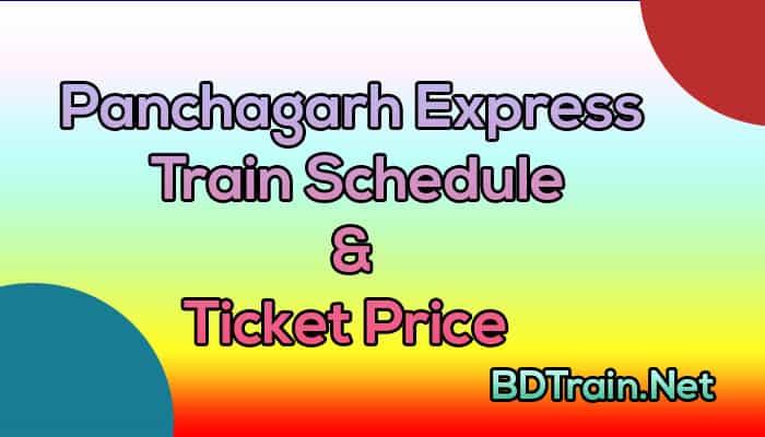 panchagarh express train schedule and ticket price